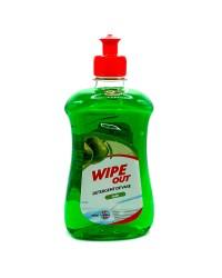 wipe out detergent pentru vase cu aroma de mar
